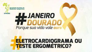 Eletrocardiograma ou teste ergométrico